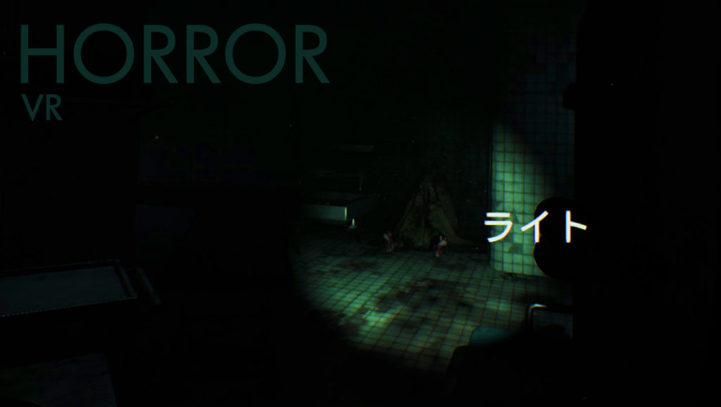 horror & vr (oculus and...)